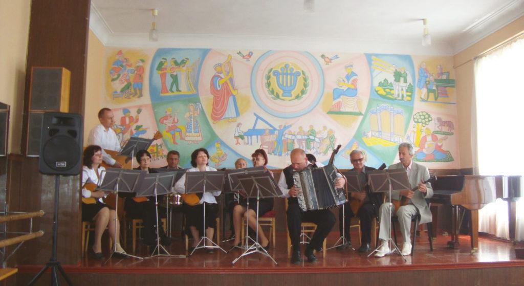 Оркестр народних інструментів