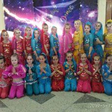 «GLOBAL — DANCE»